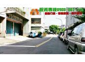 【俊達推薦】☼東豐街透天廠☼