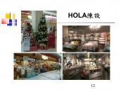 台糖量販屏東店主題餐廳擴大招商