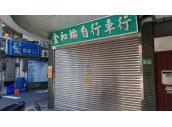 黃金店面近火車站、秀峰國高中,門口公車站