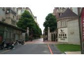 英式華麗美墅靜巷豪宅電梯別墅獨立雙車庫